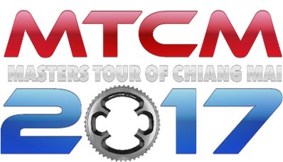 2017 Masters Tour of Chiang Mai
