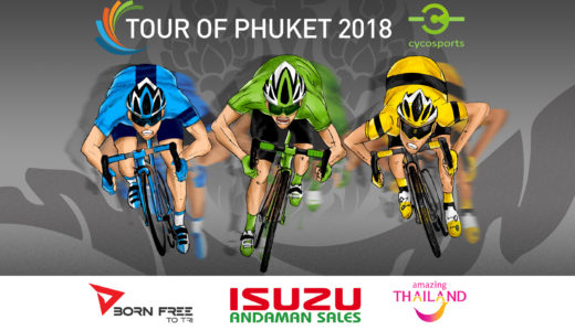 Tour de Phuket - Iron Mike Musing